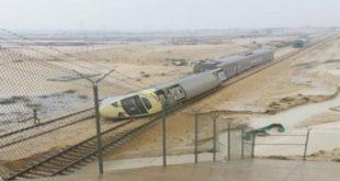 قطار السعودية 1
