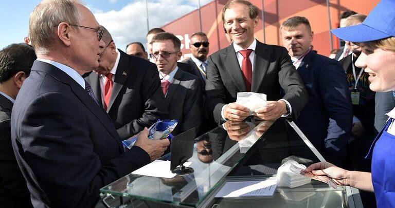 "Photo of بائعة البوظة لبوتين ليست ""عميلة"" للمخابرات الروسية"