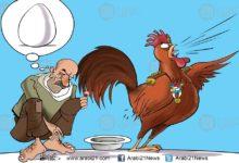 Photo of بيضة الحكومة مقابيل الجبانة !