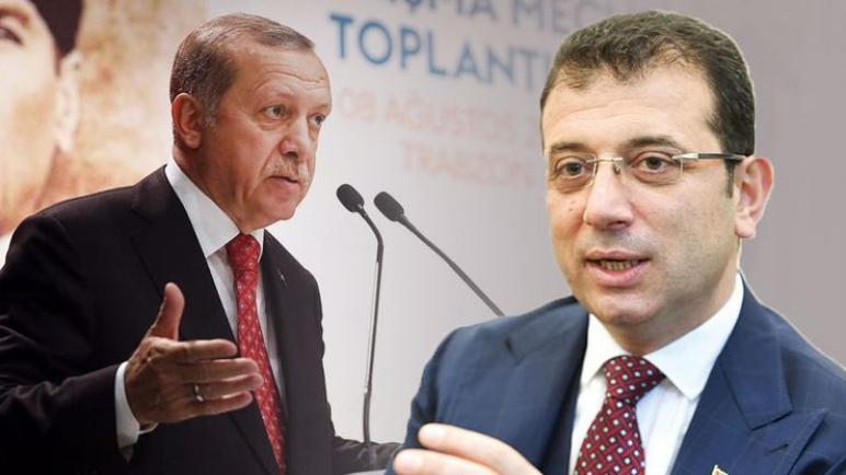 Photo of مجلة ألمانية: إمام أوغلو يفضح فساد نظام أردوغان