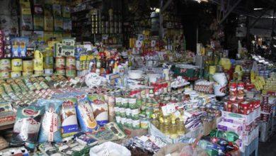 Photo of هل تسعّر التموين السلع على دولار فوق 800 ليرة وبما يرضي التجار؟!