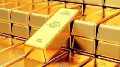 Photo of انخفاض أسعار الذهب عالميا