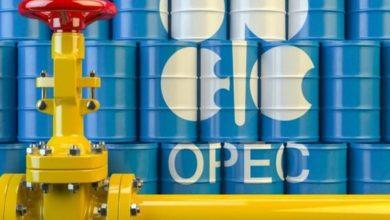 Photo of اتفاق لأوبك وشركائها على خفض إضافي للإنتاج بمقدار 500 ألف برميل يومياً