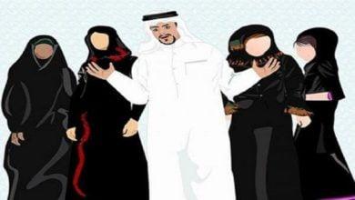 Photo of الكويت في المرتبة الأولى من حيث تعدد الزوجات