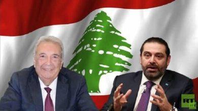 Photo of لبنان.. تدابير أمنية استثنائية لتأمين وصول النواب إلى القصر الجمهوري