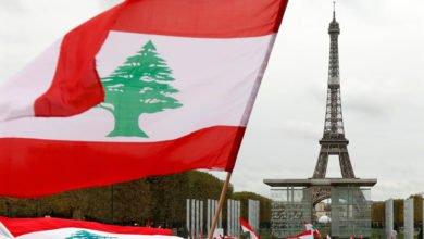 Photo of مجموعة باريس: لتشكيل حكومة تنفذ الإصلاحات وتبعد لبنان عن الأزمات الإقليمية