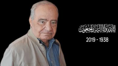 Photo of الإرهاب هو الجهل المقدس …د.محمد شحرور لم يكترث للخطوط الحمراء في توصيف الفجوةبين القرآن والفقهاء