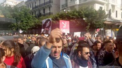 Photo of الجزائر :مظاهرات عشية الانتخابات! الشعب لايريد كل الخيارات!