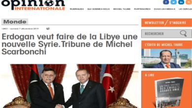 "Photo of صحيفة فرنسية: أردوغان يسعى لتحويل ليبيا إلى ""سورية جديدة""!!"