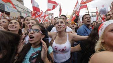 Photo of العفو الدولية تنزج في مظاهرات لبنان :التحقيق باعتداءات على المحتجين!