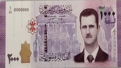 Photo of الائتلاف و درع الفرات يستبدلان الليرة السورية بالتركية