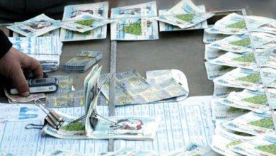 Photo of سوق سوداء «للحظ» … بطاقات اليانصيب لرأس السنة تباع بـ3000ل.س بينما سعرها 2000 ليرة