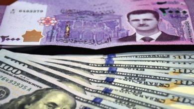 Photo of الإشاعات ترفع الدولار  مجددا والمصرف المركزي يوضح