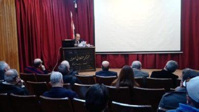 Photo of الظاهر والمختفي والمندثر من سور دمشق.. في محاضرة د. نزار بني المرجة في ثقافي أبو رمانة