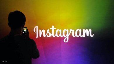Photo of خدعة ذكية تكشف عدد من يحفظ صورك على إنستغرام