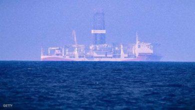 "Photo of قبرص: تركيا ""دولة قرصنة"" تهزأ بالقانون الدولي"
