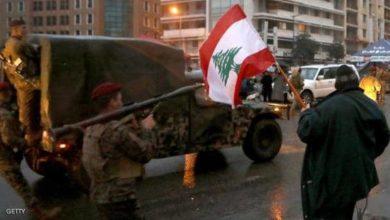 """Photo of تأهب أمني في لبنان.. والحريري يحذر من """"مسلسل الانهيار"""""""