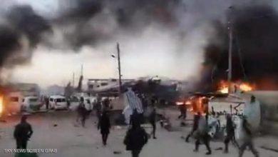 Photo of 21 قتيلا وجريحا بتفجير انتحاري في مدينة سورية تحت الاحتلال التركي