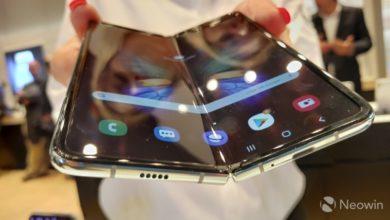 "Photo of سامسونغ تكشف حقيقة مبيعات هاتف"" Galaxy Fold"""