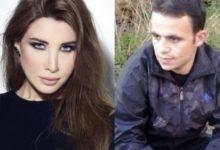 Photo of الطب الشرعي السوري سيفحص جثة الشاب الذي قتله زوج نانسي عجرم