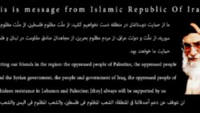 Photo of هاكرز إيران يخترقون موقعاً أميركياً