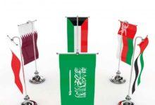 Photo of النقد الدولي: دول الخليج العربي ستفقد ثروتها بعد 15 عاماً