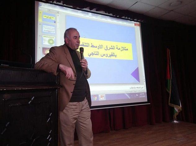 "Photo of مجموعة ""لنقرأ في دمشق"" ومحاضرة للدكتور سعد القصير عن فيروس ""كورونا"" تبعتها فعاليات أدبية وفنية"