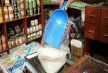 Photo of التجارة الداخلية تحدد أسعار المواد والسلع الاساسية.. السكر ب400 ليرة والزيت النباتي ب950 ليرة لليتر