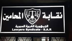 Photo of قروض للمحامين من التسليف الشعبي بمليون ليرة