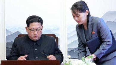 "Photo of مراقبون: دور جوهري لـ"" كيم يو جونغ"" في سياسة كوريا الشمالية"