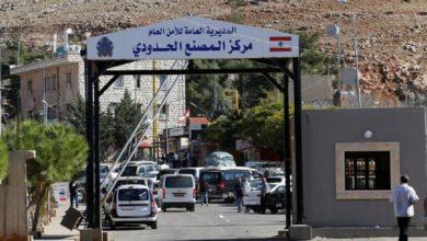 Photo of لبنان يفتح مؤقتا حدوده مع سوريا