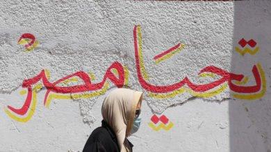 Photo of وزير مصري: الحكومة فرضت حظرا كاملا مرتين ولم تعلن عنهما