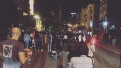Photo of لبنان : اندلاع احتجاجات بوسط بيروت