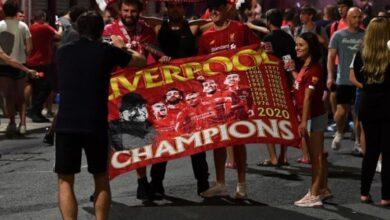 Photo of هل يحتفل ليفربول وسط جماهيره بعد تتويجه بالدوري الإنجليزي؟