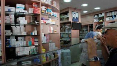 Photo of نقيب الصيادلة: يجب توحيد تسعير الدواء لكل المعامل