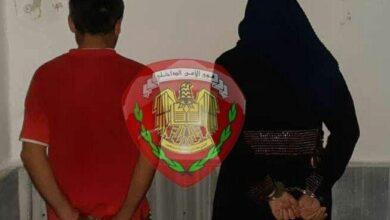 Photo of توقيف أشخاص يغشّون في امتحانات شهادتي الثانوية والإعدادية في دير الزور