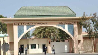 Photo of فضيحة في بنك مركزي عربي
