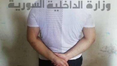 Photo of توقيف إدمن إحدى الصفحات المعروفة في اللاذقية لابتزازه الفتيات بصور ومحادثات خاصة بهن