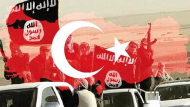 "Photo of بيان: تركيا تدعم ""داعش"" في شمال وغرب أفريقيا"