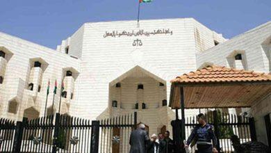 Photo of الأردن: حل جماعة الإخوان المسلمين بشكل نهائي