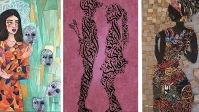 "Photo of معرض ""أرجوان"" يعرض النتاج الفني للمبدعين كحل تكنولوجي مؤقت لحين انتهاء أزمة كورونا"