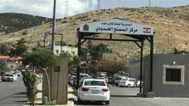 Photo of إغلاق معبر المصنع الحدودي في لبنان.. مع بعض الاستثناءات