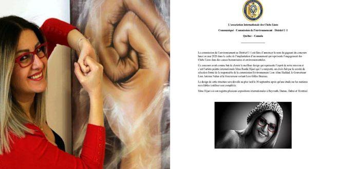Photo of فنانة سورية مغتربة تفوز بمسابقة لاختيار تصميم نصب تذكاري لإحدى ساحات كندا