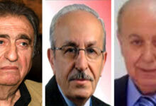 Photo of الثقافة السورية تعلن أسماء الفائزين بجائزة الدولة التقديرية للعام 2020