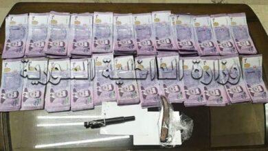 Photo of توقيف ثلاثة أشخاص يسرقون الأموال من سيارات مستلمي الحوالات المالية في حلب