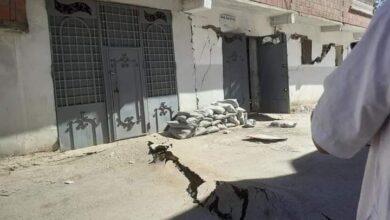 Photo of هزة أرضية بقوة 4.9 درجة تضرب شمال شرقي الجزائر