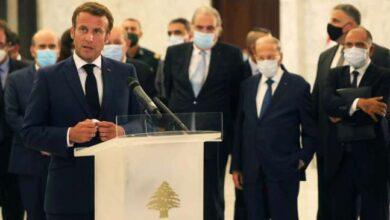 Photo of عبر الفيديو.. انطلاق مؤتمر المانحين لدعم لبنان