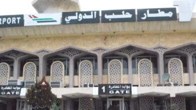 Photo of بعد «دمشق».. مطارات «حلب واللاذقية والقامشلي» جاهزة لاستئناف عملها