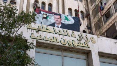 Photo of كورونا لم يزد حالات الطلاق في سورية.. مدير «الأحوال المدنية»: 19 ألف حالة طلاق هذا العام