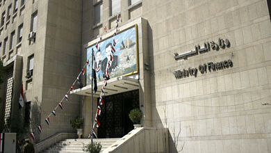 Photo of «المالية» تلغي قرار عدم السماح بمنح أكثر من قرض للمشروع نفسه